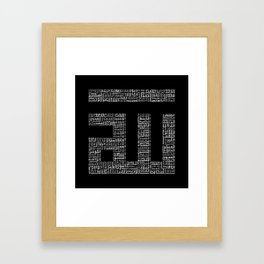 99 Names of Allah Framed Art Print