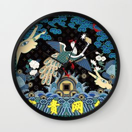 A Beast in human clothing - Chinese civil official uniform pattern -  The Rich Internet Celebrity Wall Clock