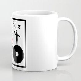 Get Rich Coffee Mug