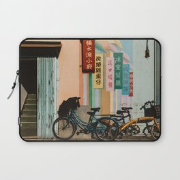 Bicycle Shadows Laptop Sleeve