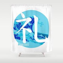 Rei - Respect Shower Curtain