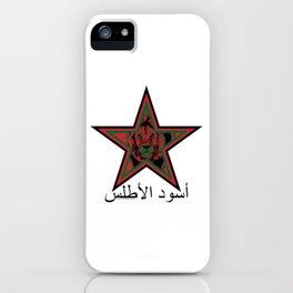 Morocco أُسُود الأطلس (Igrzamn n Atlasi, Atlas Lions) ~Group B~ iPhone Case