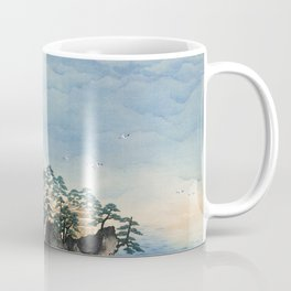 Yokoyama Taikan - Mount Fuji - HORAISAN - Top Quality Image Edition Coffee Mug
