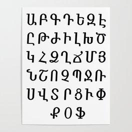 ARMENIAN ALPHABET - Black and White Poster
