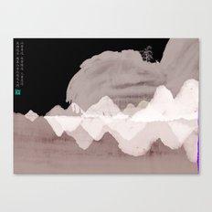 Black Landscape - 无色风景 Canvas Print