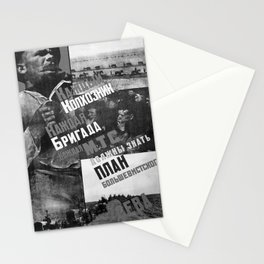 russia, Every collective farmer, every brigade, every MTS must know the plan of Bolshevik sowing. Stationery Cards