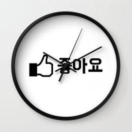Like in Korean Wall Clock