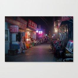 Beijing Huotong Canvas Print