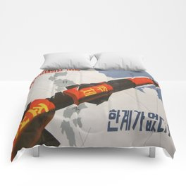 Vintage poster - Soviet Union Comforters
