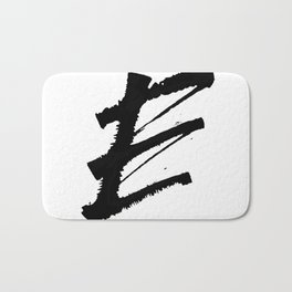 Letter E Ink Monogram Bath Mat