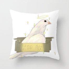 Okosan Throw Pillow