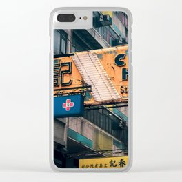 Love Chaos. Street Signs at Kowloon Hong Kong Clear iPhone Case