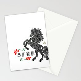 Chinese New Year 2014 Stationery Cards