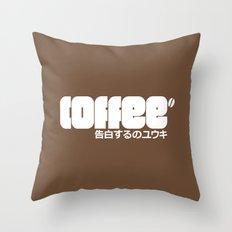 COFFEE Logo Throw Pillow