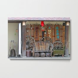 Japanese Old Backshop Metal Print