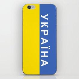 ukraine Ukrainian country flag cyrillic Ukrayina name text iPhone Skin