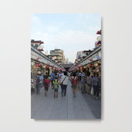browsing Metal Print