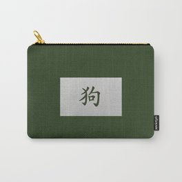 Chinese zodiac sign Dog green Carry-All Pouch