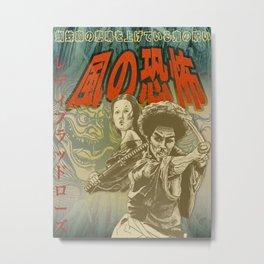 Terror on the Wind!  Metal Print