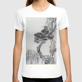 12,000pixel-500dpi - Kawanabe Kyosai - Two Birds On A Branch - Digital Remastered Edition T-shirt