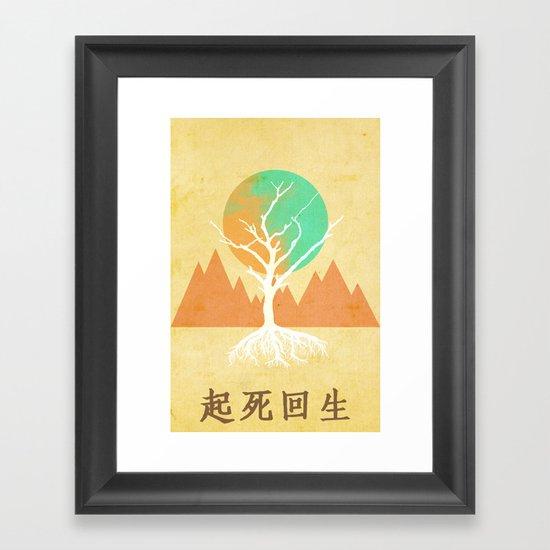 Kishi kaisei Framed Art Print