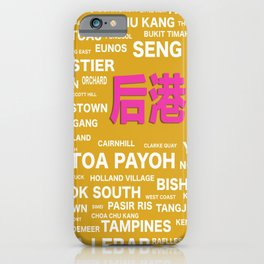 Singapore Estate - Hougang 后港 iPhone Case