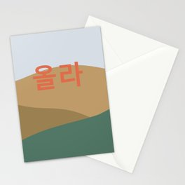 UP. Stationery Cards