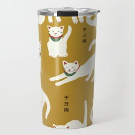lucky cats Travel Mug
