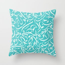 Abstract 012 - Arabic Calligraphy 68 Throw Pillow