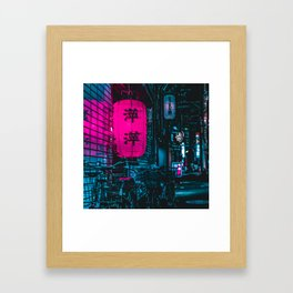 Japanese Cyberpunk Framed Art Print