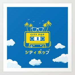 City Pop Summer theme (blue) Art Print