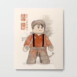 Captain Tightpants (Lego Firefly) Metal Print