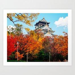 Beautiful Osaka Castle Fine Art Print Art Print