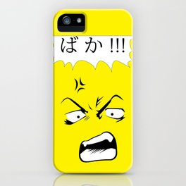BAKA! iPhone Case