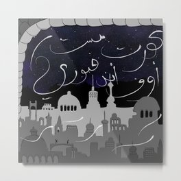ACOMAF Arabic Calligraphy Metal Print