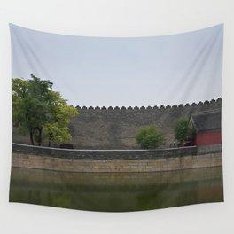 Forbidden City North Wall, Beijing Wall Tapestry