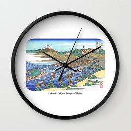 Hokusai Fuji from Kanaya on Tokaido Wall Clock