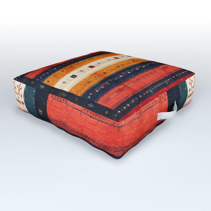 N42 - Retro Traditional Bohemian Moroccan Artwork Outdoor Floor Cushion