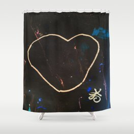 Heart Valentine. Be Mine. Literally. Shower Curtain