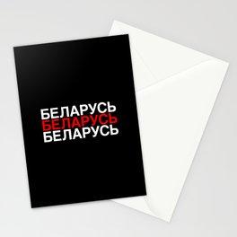 BELARUS Flag Stationery Cards