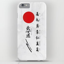 7 Virtues of Bushido iPhone Case