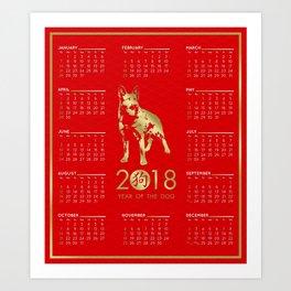 Year of the dog 2018   - German Shepherd Art Print