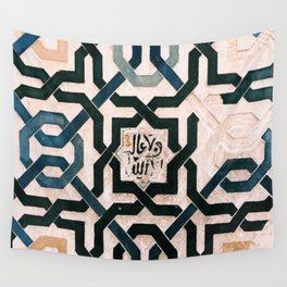Alhambra Tiles. Wall Tapestry