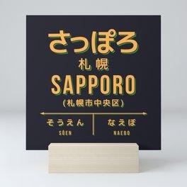Retro Vintage Japan Train Station Sign - Sapporo Hokkaido Black Mini Art Print