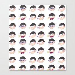 Matsuno Bros Canvas Print