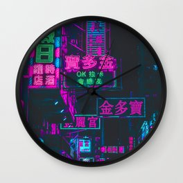 Hong Kong Neon Aesthetic Wall Clock