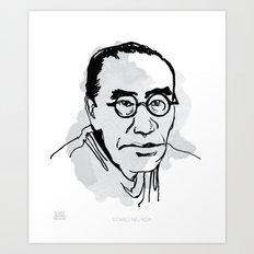 MAP: Kitaro Nishida Art Print