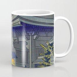 Japanese Woodblock Print Vintage Asian Art Colorful Woodblock Prints Shrine At Night Lantern Coffee Mug