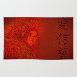 Chinagirl Rug