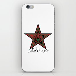 Morocco أُسُود الأطلس (Igrzamn n Atlasi, Atlas Lions) ~Group B~ iPhone Skin
